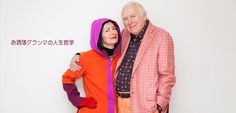 Richard Cramer and Carol Markel on HEAPS -- a digital magazine connecting New York and Tokyo. Carol is wearing a coat by Alpana Bawa.