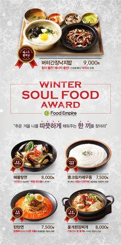 Winter Soul Food Award!