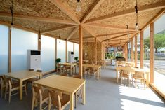 Niji Architects / 原田将史+谷口真依子 / Masafumi Harada / Maiko Taniguchi