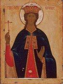 The Temple Gallery was founded by Richard Temple in 1959 as a centre for the study, restoration and exhibition of ancient Russian icons Byzantine Icons, Byzantine Art, Religious Icons, Religious Art, Russian Ark, Saint Katherine, Russian Icons, Best Icons, Catholic Saints