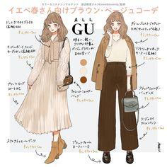 Dress Design Sketches, Fashion Design Drawings, Fashion Sketches, Couple Outfits, Cute Girl Outfits, Kimono Fashion, Girl Fashion, New Girl Style, Anime Dress