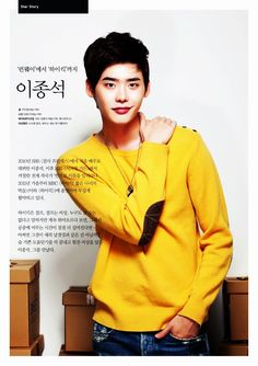 Lee Jong Suk - The Big Issue Magazine January Issue '12