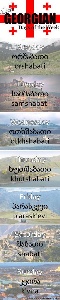 Days of the Week | ქართული