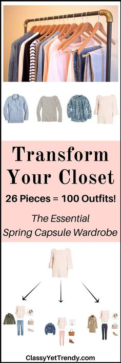 Is your closet full of clothes, but you have nothing to wear? You need… The Essential Capsule Wardrobe e-Book: Spring 2017 Collection! A complete capsule wardrobe guide for the Spring season, With all clothes and shoes & outfit ideas that even Joanna Gaines of fixer upper would wear!