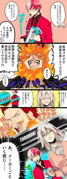 Endeavor & Todoroki Shouto & His Sister Boku No Hero Academia, My Hero Academia Tsuyu, Anime Dad, Alien Queen, Syaoran, Naruto Cute, Funny Scenes, Cartoon Memes, Anime Life