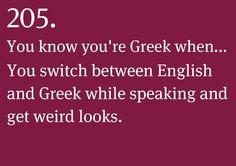 :-) Miss you Mom! Greek Memes, Funny Greek, Greek Quotes, Greek Sayings, Greek Girl, Go Greek, Weird Look, Miss You Mom, Greek Language