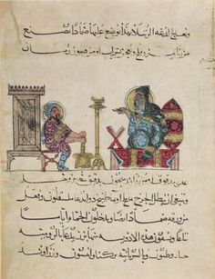 Chemical and pharmaceutical processes from a manuscript in the Freer Gallery in Washington.