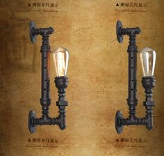 Vintage-Industrial-Wall-Lamp