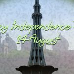 Happy Independence Day Pakistan 14th August – Minar-e-Pakistan FB Cover Photo
