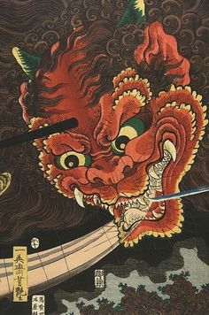 Look bitch, you knew I was a snake. Japanese Artwork, Japanese Painting, Japanese Prints, Traditional Paintings, Traditional Japanese Art, Japanese Yokai, Chinese Art, Japanese Mythology, Japanese Folklore