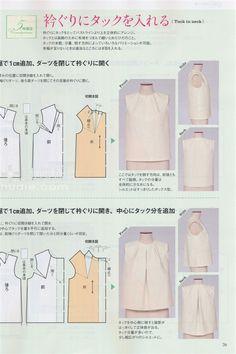 【转载】日本文化服装 2012年春号服装裁剪杂志 - 窝窝的日志 - 网易博客