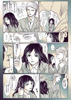 Attack On Titan Comic, Attack On Titan Ships, Attack On Titan Fanart, Armin Snk, Naruto Fan Art, Cute Anime Wallpaper, My Hero Academia Manga, Manga Drawing, Doujinshi