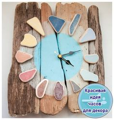 Stunning Sea Pottery Driftwood Clock - available to purchase here / click the image or link for more info. Beach Crafts, Diy And Crafts, Arts And Crafts, Sea Glass Crafts, Sea Glass Art, Driftwood Projects, Driftwood Art, Driftwood Ideas, Office Birthday