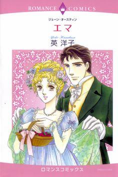 Cover from manga version of Emma by Jane Austen. Art by Yoko Hanabusa.