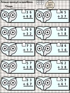2nd Grade Math Worksheets, School Frame, Place Values, Math For Kids, Aktiv, Addition And Subtraction, Classroom Activities, Math Lessons, Maths