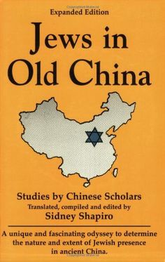 Jews in Old China: Studies by Chinese Scholars by Sidney Shapiro