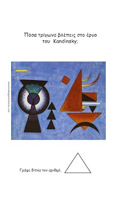 Φύλλα εργασίας για το σχήμα του τριγώνου και της πυραμίδας. - Kindergarten Stories Kandinsky, Color Shapes, In Kindergarten, School Projects, Preschool Activities, Education, Math, Games, Artist