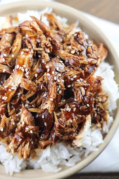 Crock Pot Teriyaki Chicken - easy slow cooker dinner that will quickly become a family favorite!
