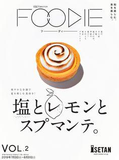 FOODIE   ebook5