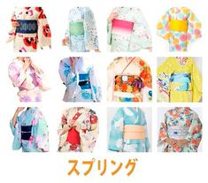 Yukata, Spring, Bags, Twitter, Type, Fashion, Handbags, Moda, Fashion Styles