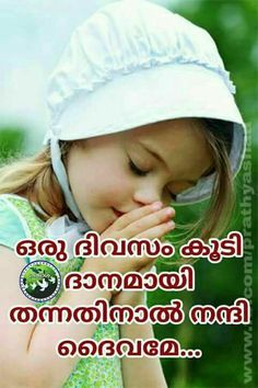Malayalam good morning quotes wshes life inspirational thoughts more information altavistaventures Images