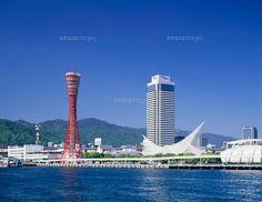 ポートタワー (c)YOSHIHIRO YAMADA/SEBUN PHOTO