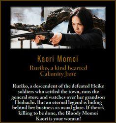 Ruriko (Kaori Momoi) aka Bloody Benton.  Sukiyaki Western Django.