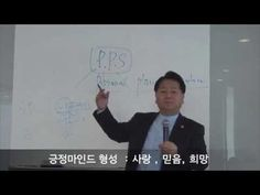 Basic of Success 5 steps - 1. PPS Personal Planning system Speaker KSS KimSeWoo 성공의 기초 5단계 1단계 PPS 강사 : KSS 김세우 대표