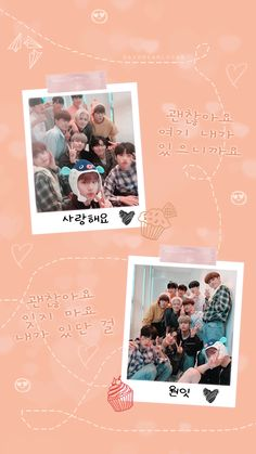 Exo, Lock Screen Wallpaper, Pretty Boys, Boy Groups, Polaroid Film, Colours, Photo And Video, Movie Posters, Pop Idol