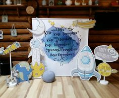 Birthday Backdrop, Birthday Decorations, Baby Birthday, 1st Birthday Parties, Nasa Party, Outer Space Party, Baby Shower, Boy Decor, Backdrops For Parties