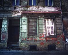 Shimon Attie, Tucholskystrasse 34: Slide Projection of former Jewish Restaurant and Resident (1925), 1992