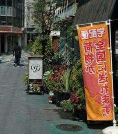 Taberna Japonesa Izakaya Okina, Murcia - Fotos, Número de Teléfono y Restaurante Opiniones - TripAdvisor