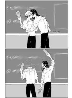 Manga Anime, Tokyo Ravens, My Hero Academia Shouto, Husband, Funny, Cute, Loki Drawing, Ships, Anime Stuff