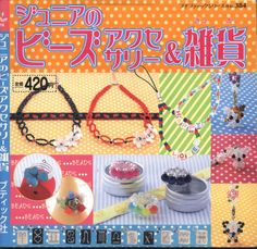 Japonesa - elena negrin - Álbumes web de Picasa