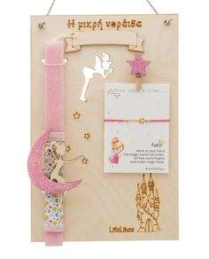 Λαμπάδα Little Star Girl – My Lifelikes Little Star, Happy Easter, Christening, Wands, Creations, Place Card Holders, Frame, How To Make, Gifts