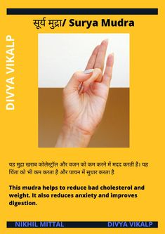 This mudra helps to reduce bad cholesterol and weight. It also reduces anxiety and improves digestion. Relaxation Meditation, Healing Meditation, Meditation Music, Chakras, Hand Mudras, Hand Reflexology, Acupressure Points, Yoga At Home, Kundalini Yoga