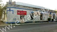 Imobil Locuinta/Spatiu Comercial | Anunturi din Calarasi