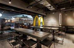 McDonald's Newest Redesign Is Surprisingly Sophisticated - UltraLinx