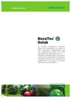 φυλλάδιο Nova tec_solub