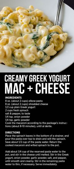 Replace Pasta with Gluten free pasta options~ Creamy Greek Yogurt Mac & Cheese // cooking ala mel Pasta Recipes, Dinner Recipes, Cooking Recipes, Casserole Recipes, Salad Recipes, Greek Yogurt Recipes, Baking Recipes Yogurt, Greek Yogurt Smoothies, Greek Yogurt Substitutions