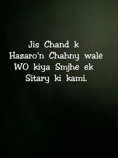 This is how i m feeling now...
