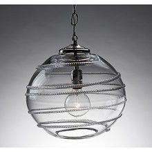 Juliska Large Amalia Globe Pendant Light