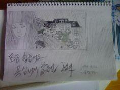 By 김령