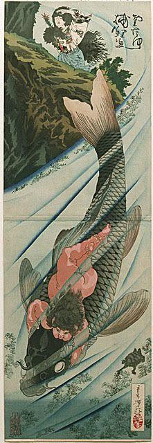 Kintaro Seizes the Carp, Tsukioka Yoshitoshi. Wood Block Print. Japan, 19th century