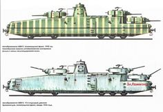 The MBV-2 was deployed on the Leningrad Front in 1942. Shown are two color schemes.