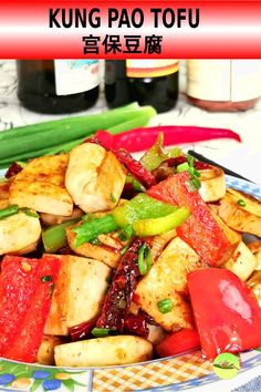 Kung Pao tofu (宫保豆腐)is an improvised dish from the famous Szechuan cuisine Kung Pao chicken. It is an excellent vegetarian dish for those who do not eat meat but want to appreciate the same flavor of the famed Kung Pao chicken. Easy Asian Recipes, Tofu Recipes, Italian Recipes, Cooking Recipes, Ethnic Recipes, Fusion Food, Vegan Kitchen, Kitchen Recipes, Kung Pao Tofu