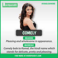Meaning of Comely explained through a picture and mnemonic. Comely means 'Pleasing and wholesome in appearance; Good Vocabulary Words, Advanced English Vocabulary, English Speaking Skills, Learn English Grammar, English Writing Skills, Learn English Words, English Language Learning, English Lessons, Vocabulary Strategies