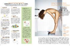 年末年始に「太らない」食べ方、教えます。|ビューティニュース(コスメ・メイク)|VOGUE JAPAN