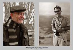 Marios Lefteriotis (marlef) - biography