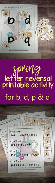 FREE Spring Letter Reversal Worksheets - make it fun for preschool, kindergarten, and first grade kids to practice identifying letters b and d, p and q